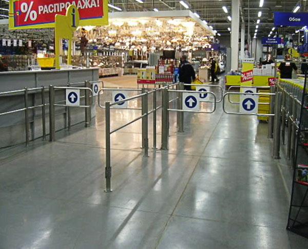 Boltok áruházak beléptető kapuja